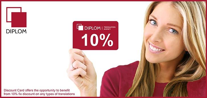 Discount Card Diplom   Translation agency in Moldova